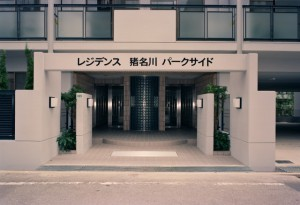 B012-048レジデンス猪名川パークサイド ポーチ