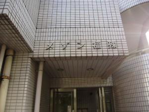 メゾン福殊1